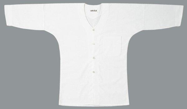 画像1: 白無地鯉口シャツ:激安インドネシア産(国産に負けません!) (1)